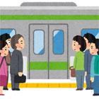 札幌駅まで15分画像2